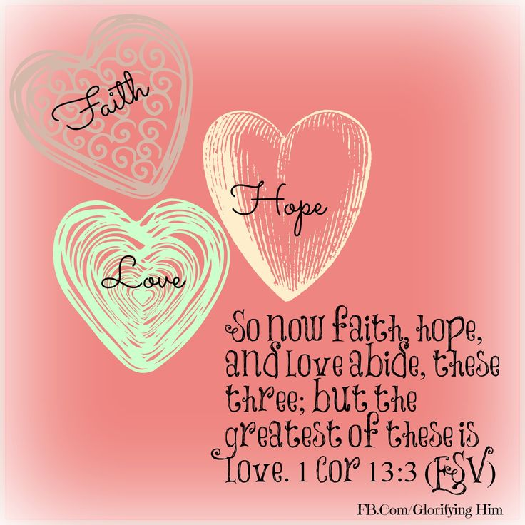 my favorite bible verses day 14 free printable - Bible Verse For Valentines Day