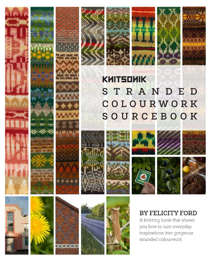There are many, many knitting reference books that have wonderful, useful content but which could have been written by anyone with the right skill set and ability to impart information. Those things take hard work and experience, but the books I really care about, the ones that I'll hang onto