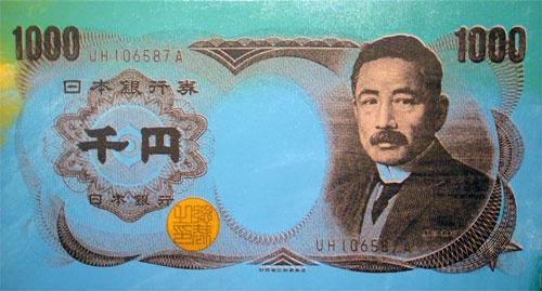 Steve Kaufman > 1000 Natsume Yen  #stevekaufman #popart #bill #canvas #silkscreen #fineart #prints