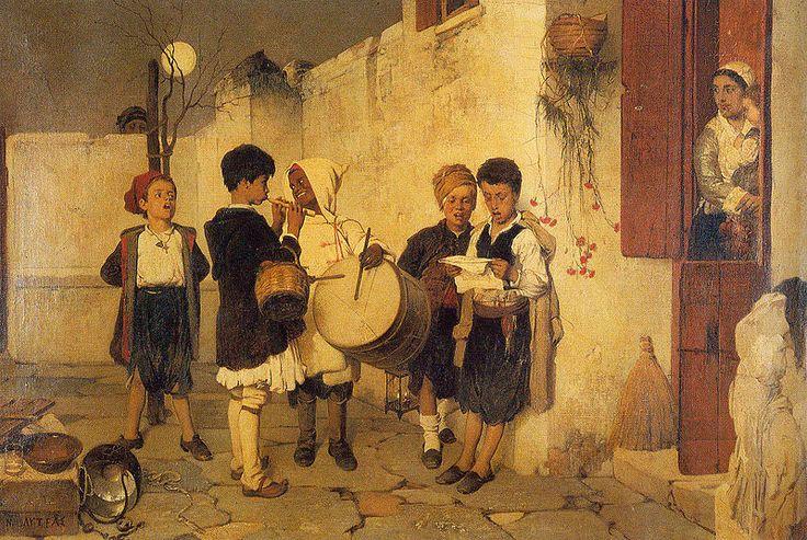 attikanet: Τα κάλαντα, στον περίφημο πίνακα του Νικηφόρου Λύτρα