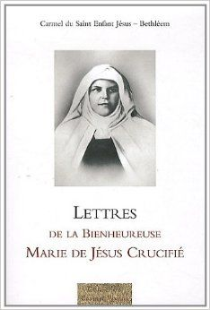Lettres de sainte Marie de Jésus Crucifié