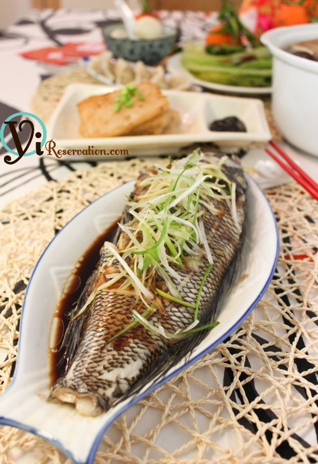 Chinese New Year Special – Traditional Steamed Fish (清蒸魚) | Yi Reservation