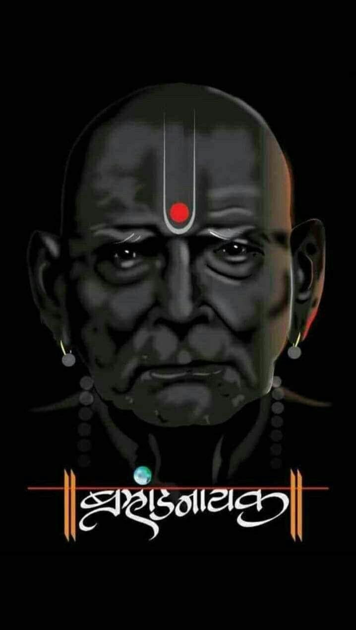 Shivaji Maharaj Hd Wallpaper For Pc Pin By Avinash Rathod On Shri Swami Samarth Swami
