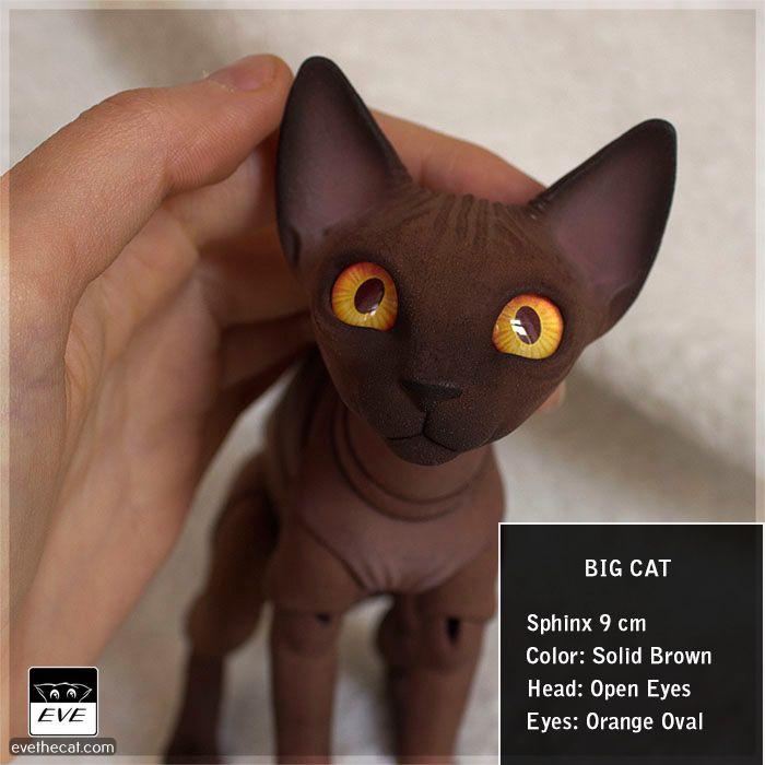 Big Cat 2 By Evestudio Cat Doll Art Dolls Animal Dolls