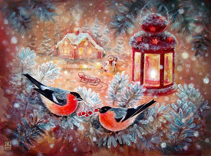 Смотреть старые открытки снегири на рябине красивые и новогодние, картинки про бородатых