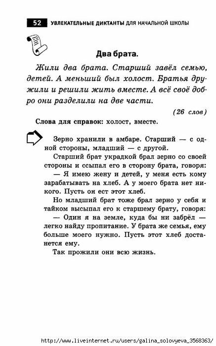 img0.liveinternet.ru images attach c 10 111 614 111614376_large_0053.jpg