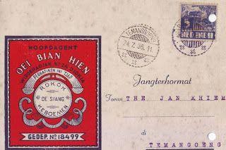Sejarah Pabrik Rokok Siong Keboemen Dari Tahun 1935 Hingga Kini | Vintage, Antik Dan Klasik