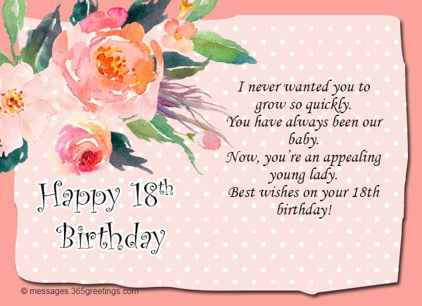 18th Birthday Wishes Messages And Greetings 365greetings Com Birthday Wishes For Friend Happy Birthday 18th Happy Birthday Cards Images