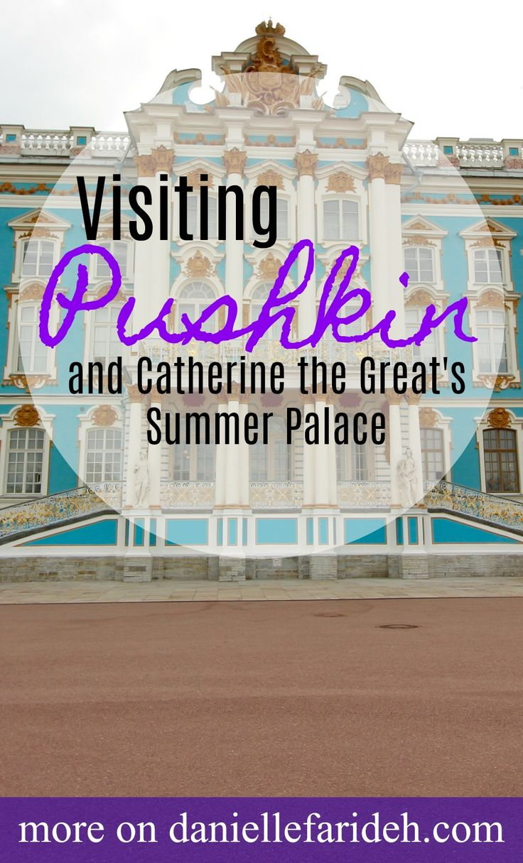 Curious about what the 8th wonder of the world is? See Pushkin, a city outside of St. Petersburg Russia, Catherine the Great's palace, and a forbidden photo of the Amber Room at daniellefarideh.com