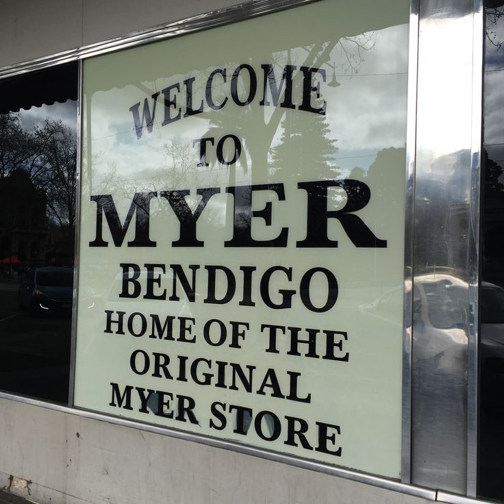 Myer Department Store