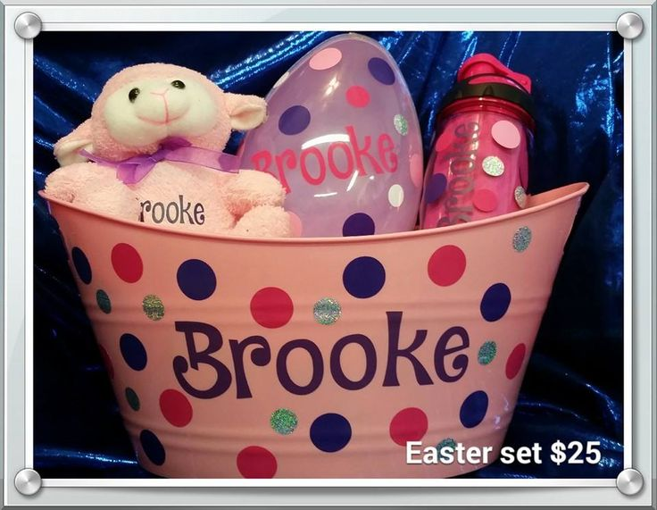 20 best easter heat transfer vinyl ideas images on pinterest personalized easter basket giveaway closed negle Image collections