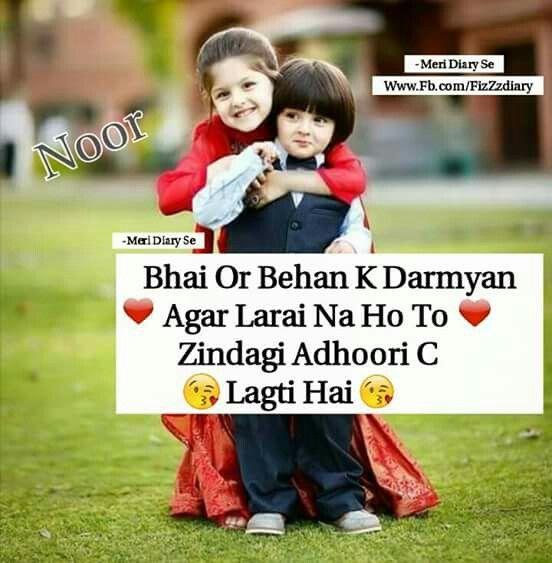 ma brother tho pdf