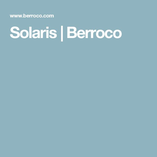 Solaris | Berroco