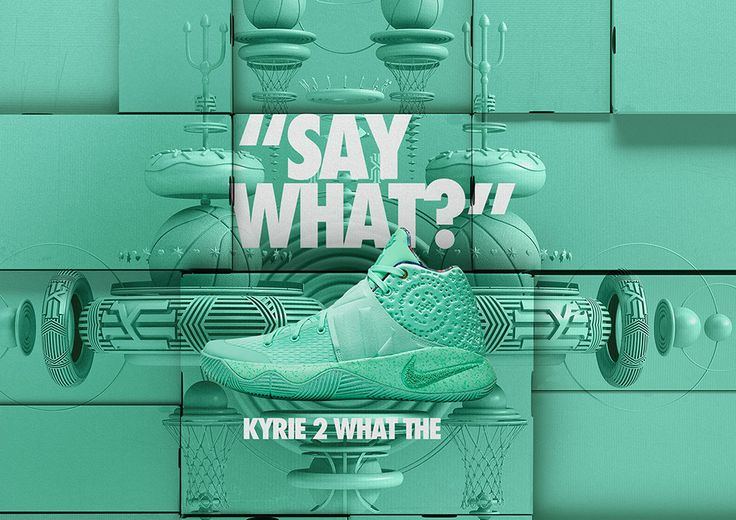 """Nike """"What The..."""" KYRIE 2 Green Glow: Releasing in Europe"""