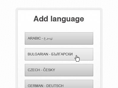 Very Simple Dialog Box. Via: http://drbl.in/ebrX