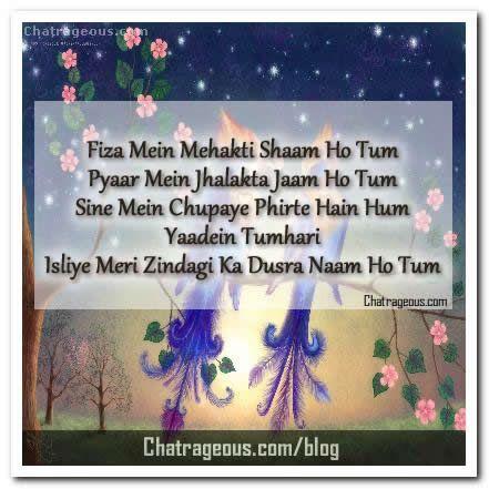 #love #shayari Fiza mein mehakti shaam ho tum shayari…