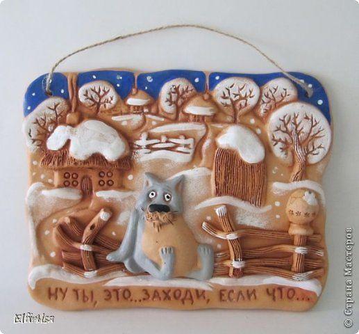 Картина панно рисунок Лепка Любимый мультик Жил был пес Тесто соленое фото 3
