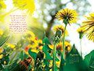 Sept 2014 - Psalm 96:11-12 Desktop Calendar- Free Monthly Calendars Wallpaper