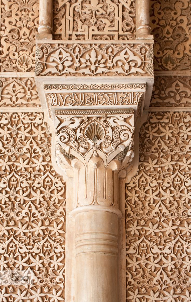 Islamic Column by Brigida Soriano / 500px