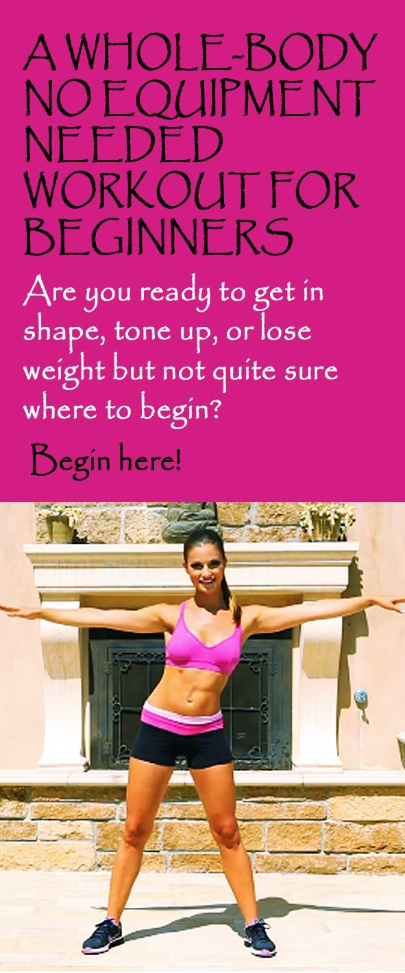 A whole-body NO EQUIPMENT NEEDED WORKOUT FOR BEGINNERS. #beginnerworkout #fullbodyworkout #fitness #toneup #weightloss