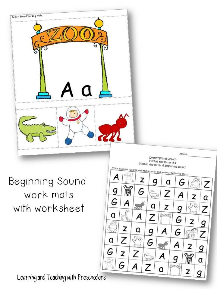 whats at the zoo theme lesson plan abc centers