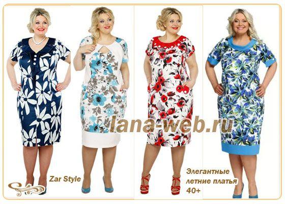 Элегантные летние платья-футляры XXL с цветочным принтом, для женщин 40 +