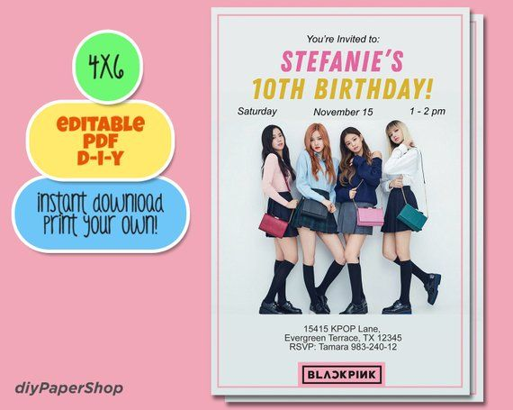 Blackpink Invitation Diy Printable Kpop Invite Korean Music Etsy Diy Invitations Diy Printables Pokemon Invitations