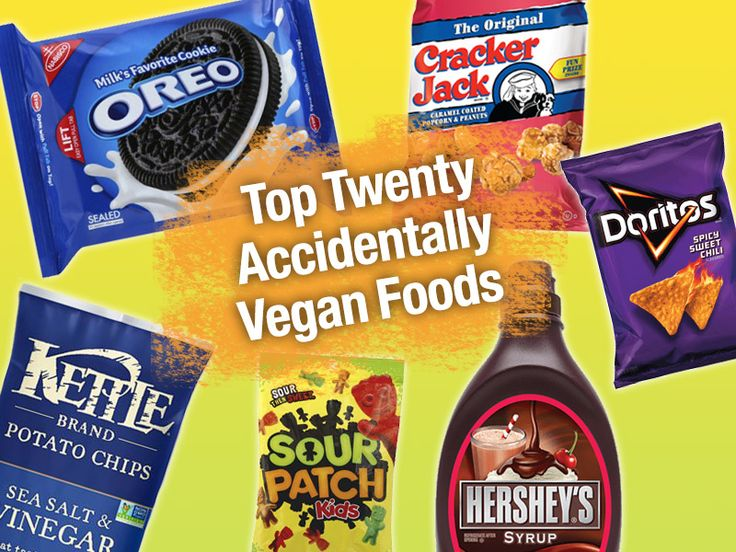You'll jump for joy when you discover which of your favorite snacks are vegan!