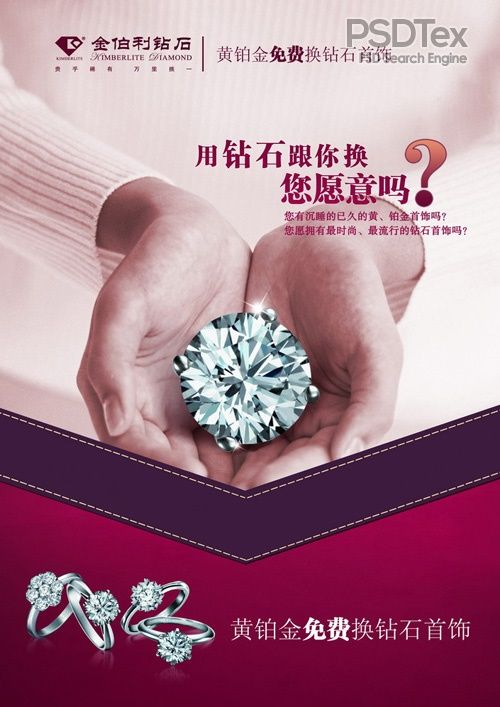 Jewelry Exchange event flyer PSD | ideas | Pinterest | Flyers ...