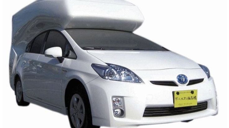 Umm what campinn japan concocts prius relax cabin