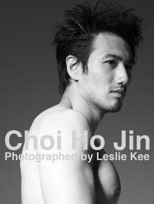 Choi Ho Jin Leslie Kee Super Pinterest