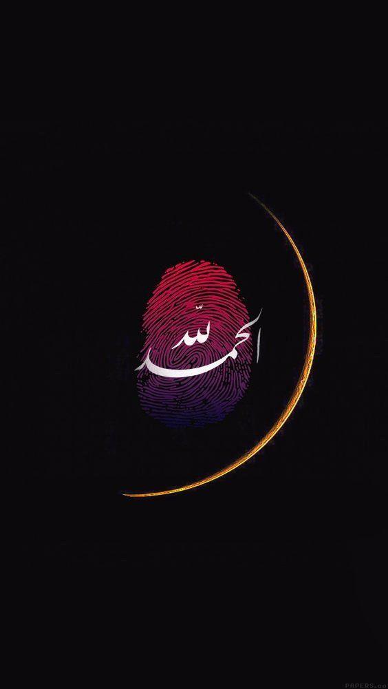 (3) Arif ARSLAN (@arslan_dr) | Twitter