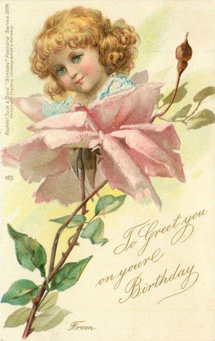 Советские открытки с днем ангела медведям
