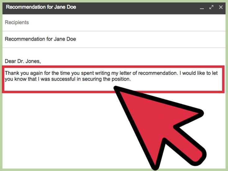 Ask Your Professor for a Letter of Recommendation Via Email - email after job rejection