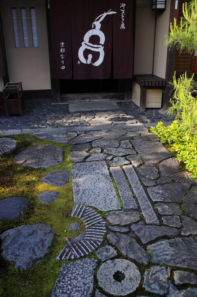 京漬物「すぐき」で有名な京都なり田