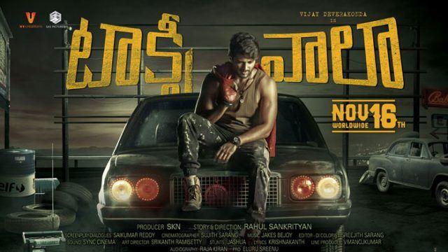 Taxiwala Download Movies Movie Songs Trending Songs