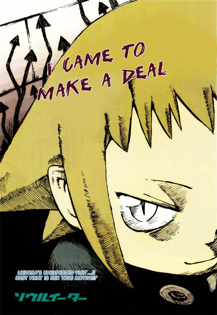 Soul Eater ~~ NEVER trust this bitch! Never...