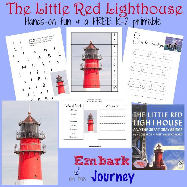Here's a fun collection of hands-on activities and a FREE K-2 printable to use when you read The Little Red Lighthouse and the Great Grey Bridge with your little ones.   embarkonthejourney.com
