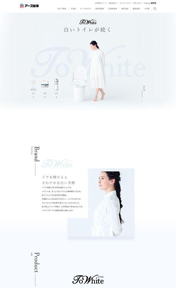 White Toilet Continues Towhite Towaito Web Design Clip L Landing Page Web Design Clip In 2020 Clean Web Design Beautiful Web Design Wordpress Web Design