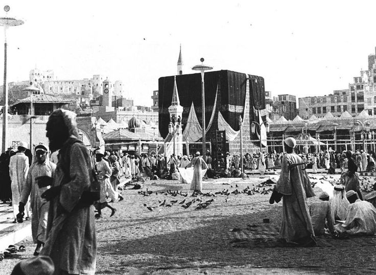 A old picture of Kabah from the year of 1954