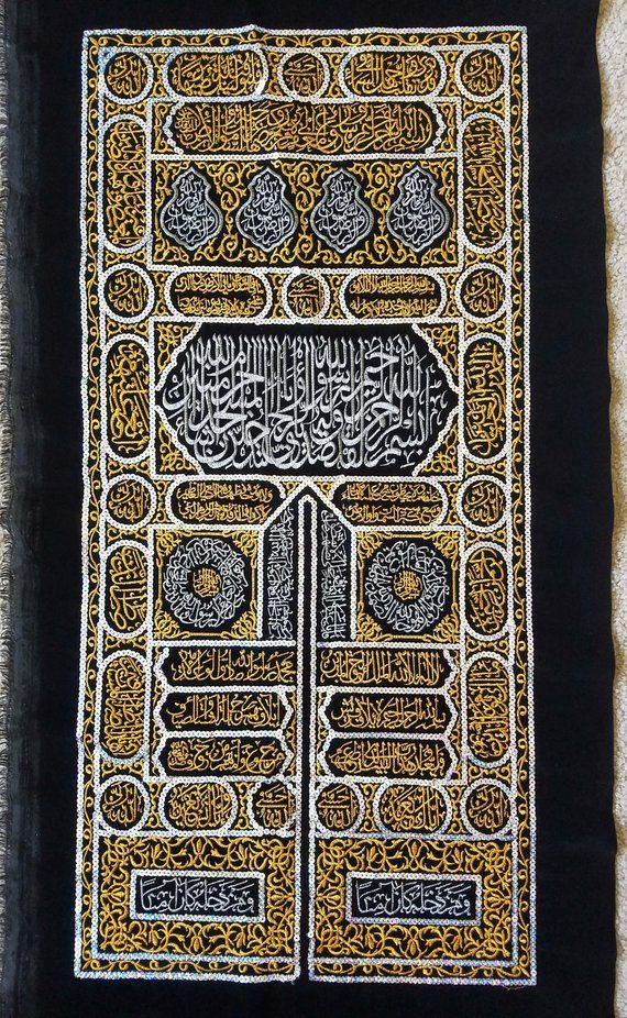 Embroidery And Doubt Beadwork Panel Outer Cover Of The Door Of The Kaaba Arabic Calligraphy Islamic Art Calligraphy Historical Art Arabic Calligraphy Painting