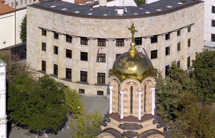 Residence of the President of the Republic of Srpska #banjaluka