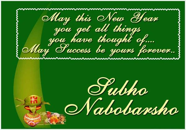 Happy New Year Wishes In The Bengali Language Sounds As Sweeter As