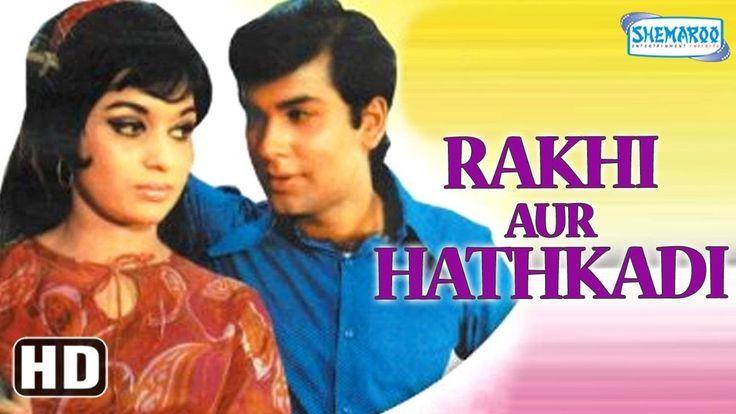 Watch Rakhi Aur Hathkadi (HD) - Ashok Kumar | Asha Parekh | Kabir Bedi | Danny Denzongpa | Helen watch on  https://free123movies.net/watch-rakhi-aur-hathkadi-hd-ashok-kumar-asha-parekh-kabir-bedi-danny-denzongpa-helen/