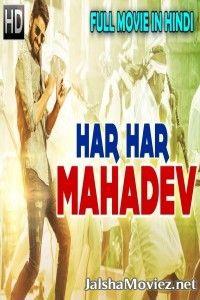 jalsha movies net