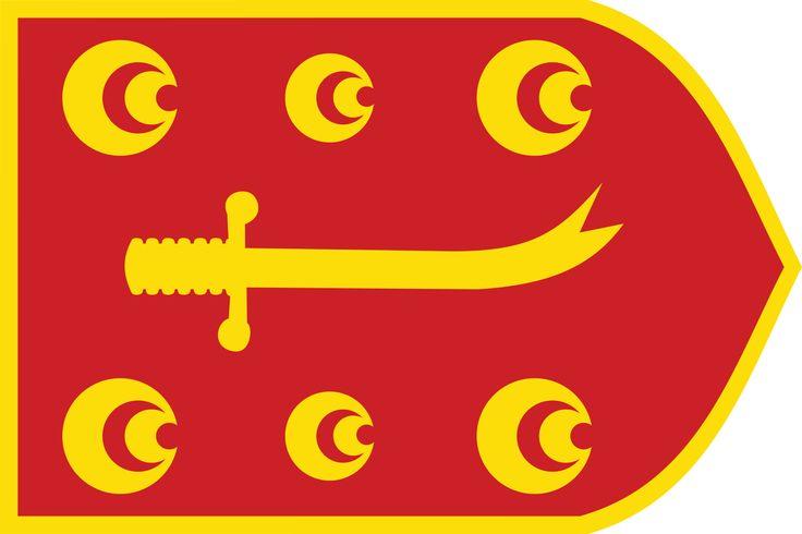 War Flag of the Ottoman Empire (c. 1500–1793)