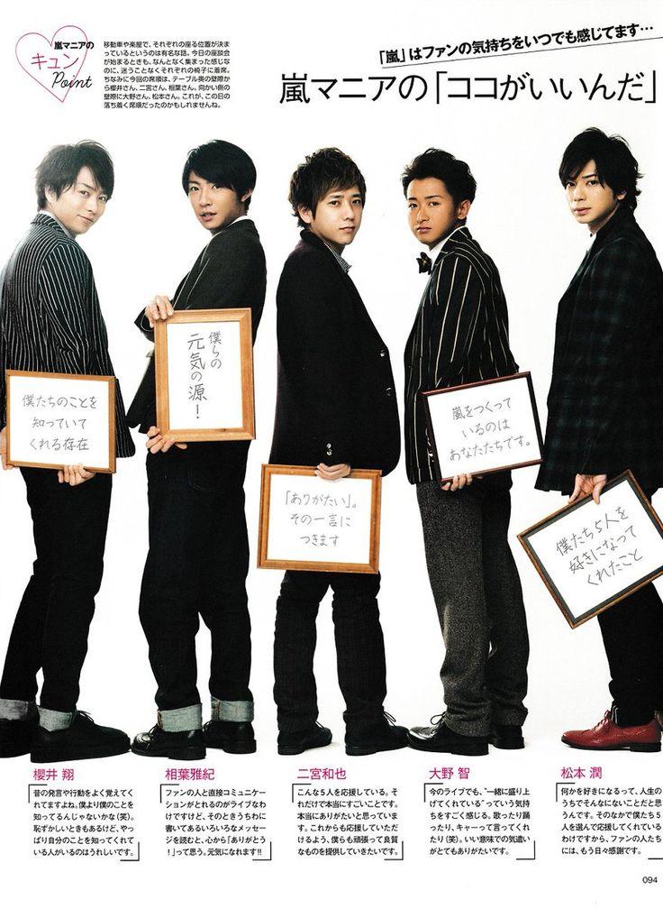Arashi おしゃれまとめの人気アイデア Pinterest mika 嵐 Popcorn 嵐 アユハピ 嵐5人