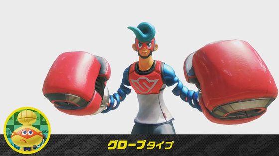 Nintendo SwitchのJoy-Conを振り回して戦う新・格闘スポーツゲーム「ARMS」のキャラ・属性・アームなど新情報が発表される - GIGAZINE