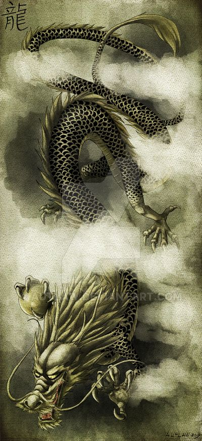 Chinese Dragon by Autlaw