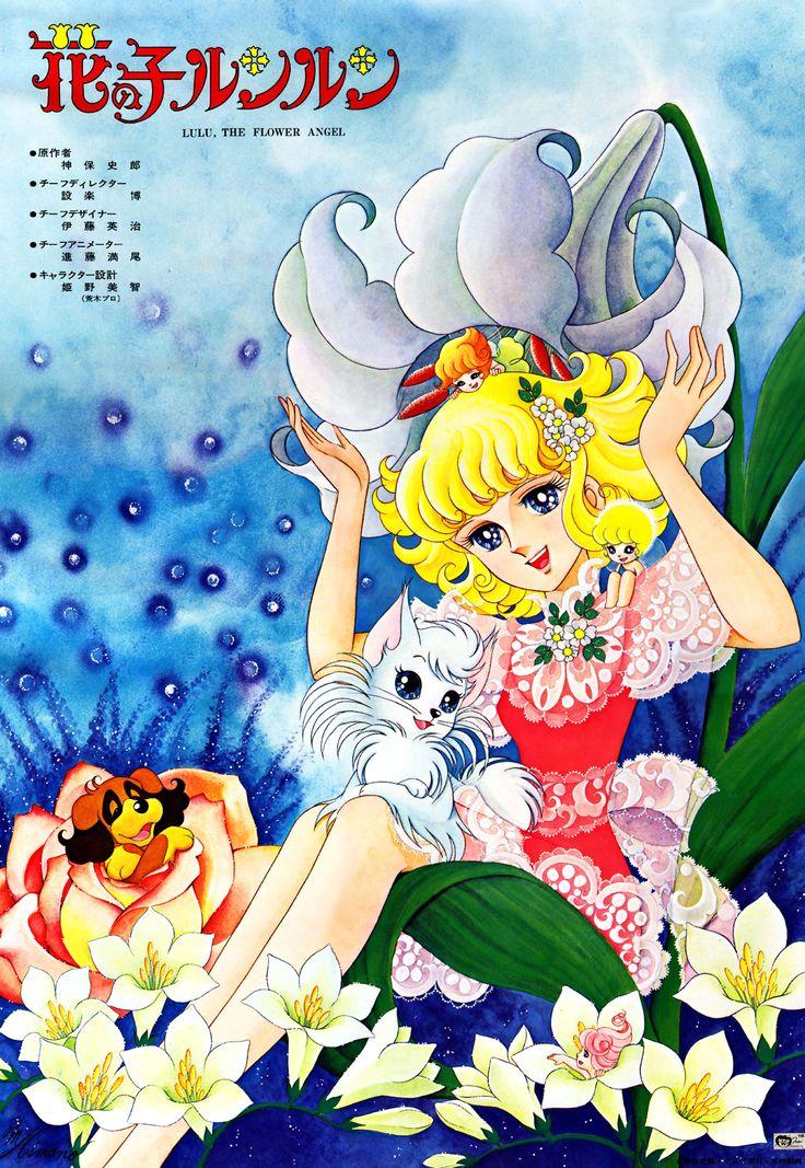 71 Best Hana No Ko Lunlun Images on Pinterest Hana Angel and Angels
